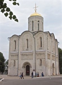 St. Dimitry Cathedral