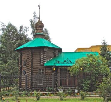 Chapel of Revered Martyr Grand Princess Yelezavita Fyodorovna