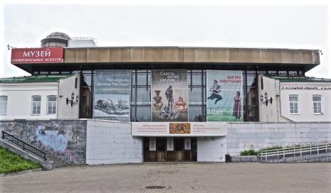 Museum of Fine Arts (Kasli Iron Pavilion)