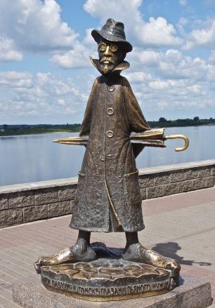 Tomsk's Chekov