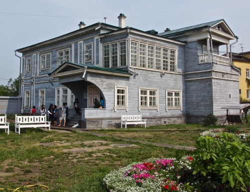 Volkoinsky House Museum