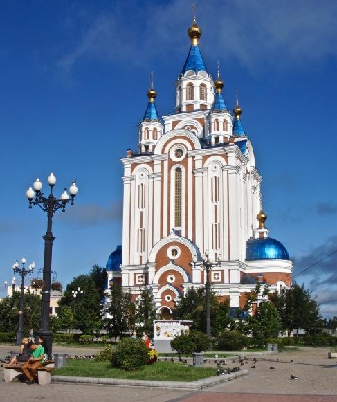 Vladivostok Cathedral
