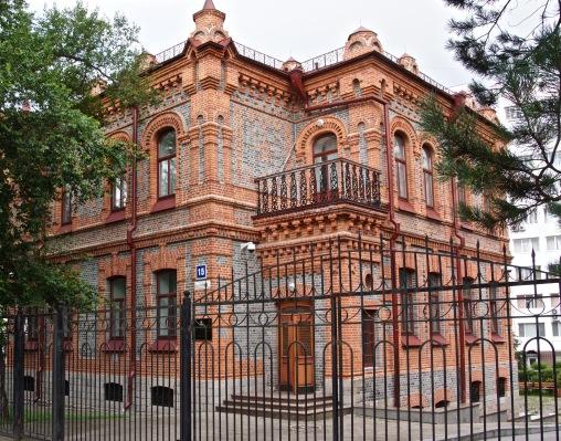 V. F. Plyusnin's House