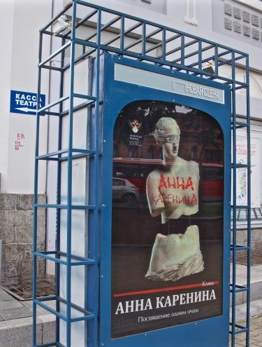 'Anna Karenina' was Playing
