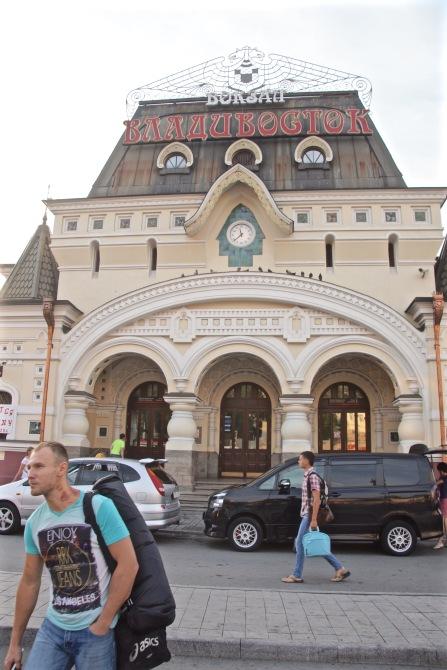 Vladivostok Train Station
