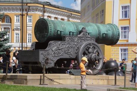 Tzar's Cannon