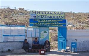 Mizdakhan