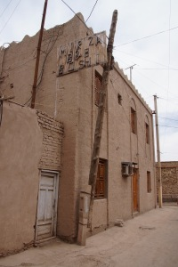 Hotel Mirzoboshi