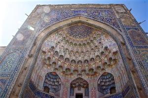 Madrassa Entrance